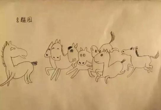 8 horse.jpg