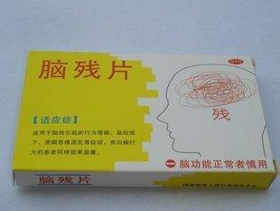 brain medicine.jpg