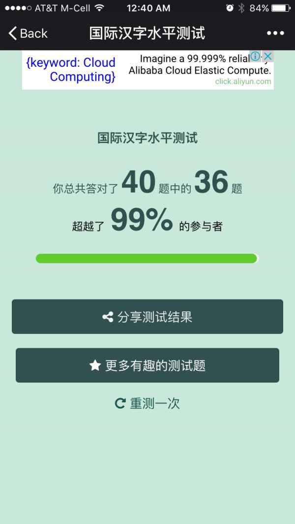 partial_score.PNG