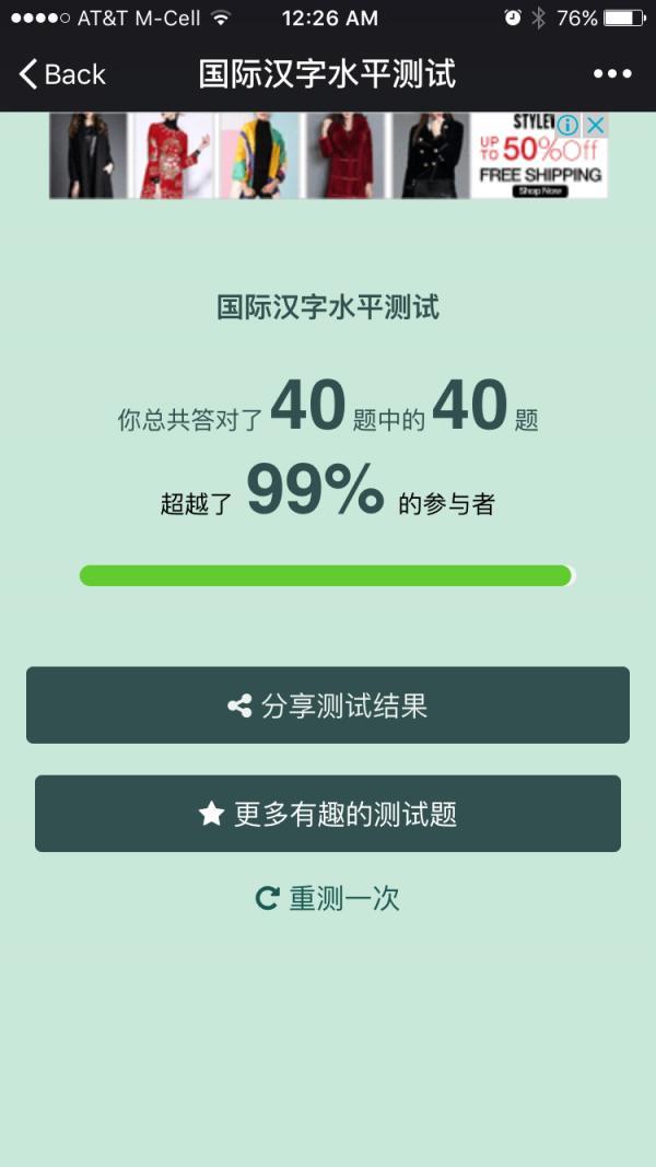 full_score.PNG