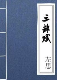 gui ren-1.jpg