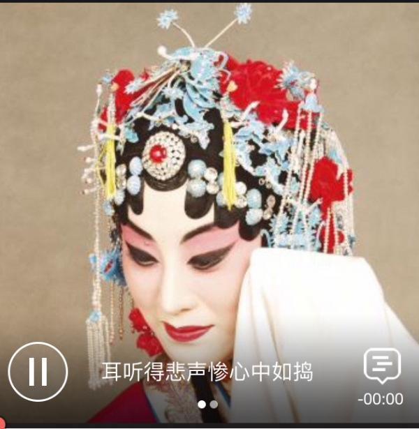 Peking opera-3.jpg