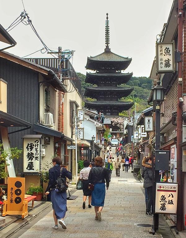 Kyoto_2_edit.jpg