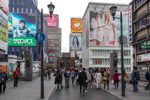 Osaka_7_dao-dun-jue-edit.jpg