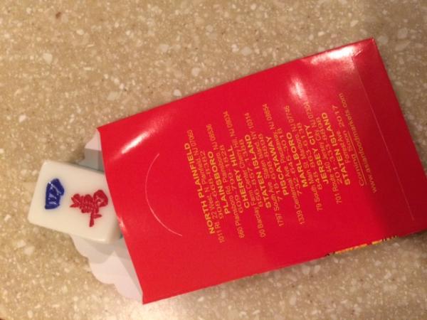 red bag-1.JPG