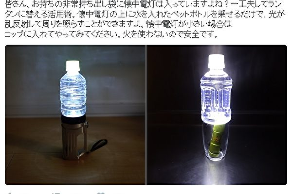 bottle-600x400.jpg