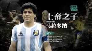 soccer king-4.jpg