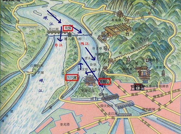 都江堰2.jpg
