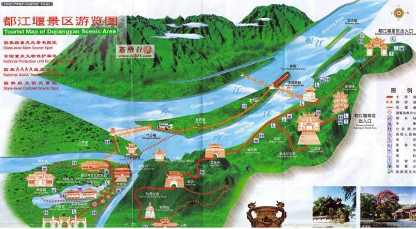 都江堰3.jpg