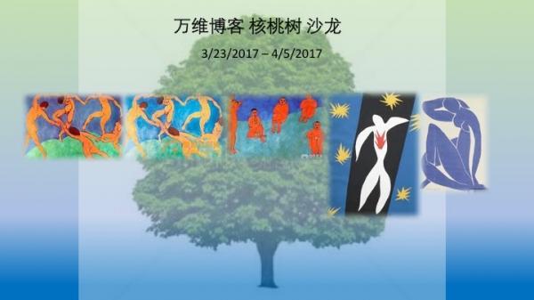 核桃树.jpg