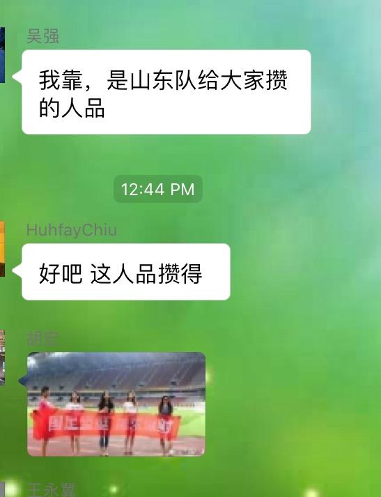 chinese soccer-5.JPG