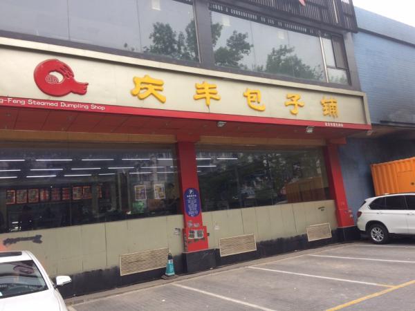 Beijing-3.jpg