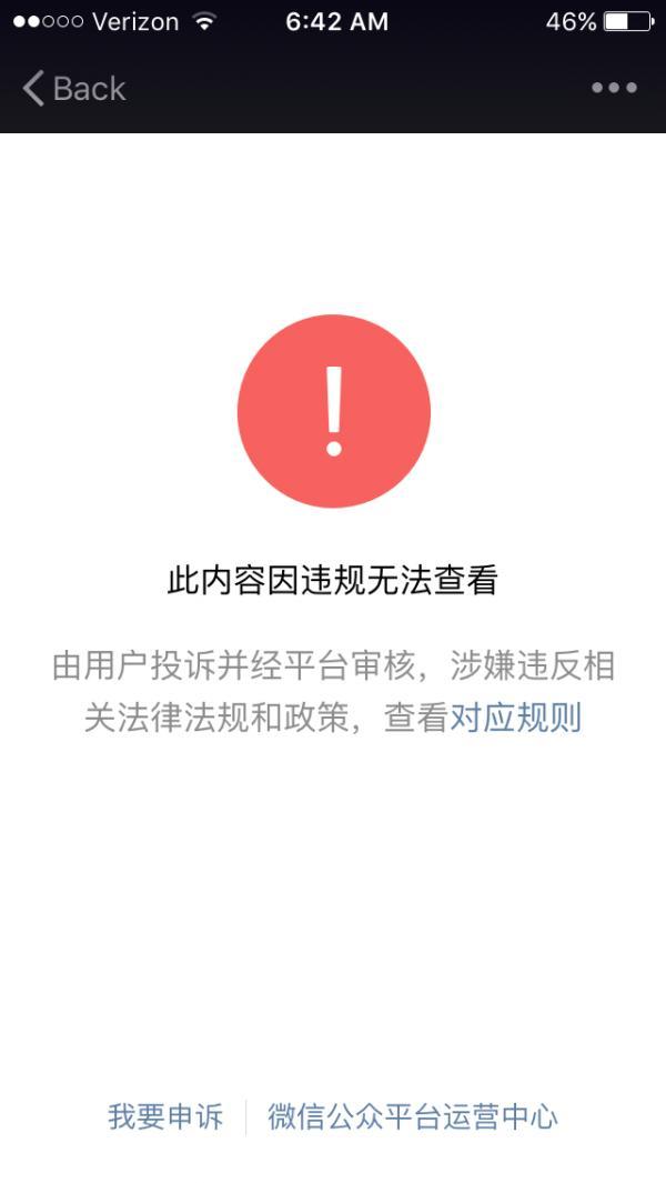 delete-2.jpg.PNG