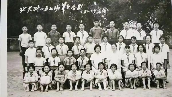 xin elementary school.JPG