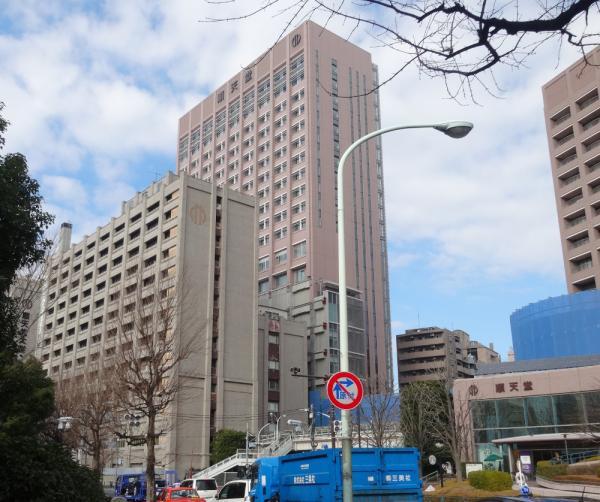 B-bldgs_Juntendo_university.jpg