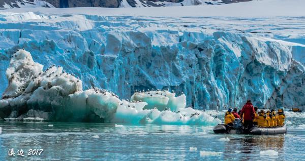 Berman2-glacier.jpg