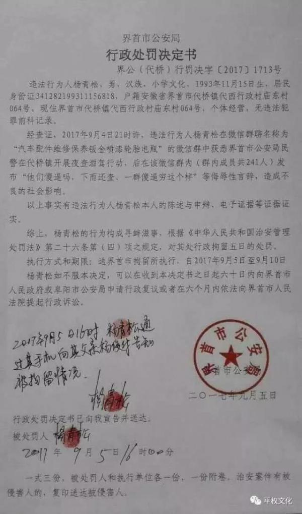 WeChat Image_20170911180649.jpg