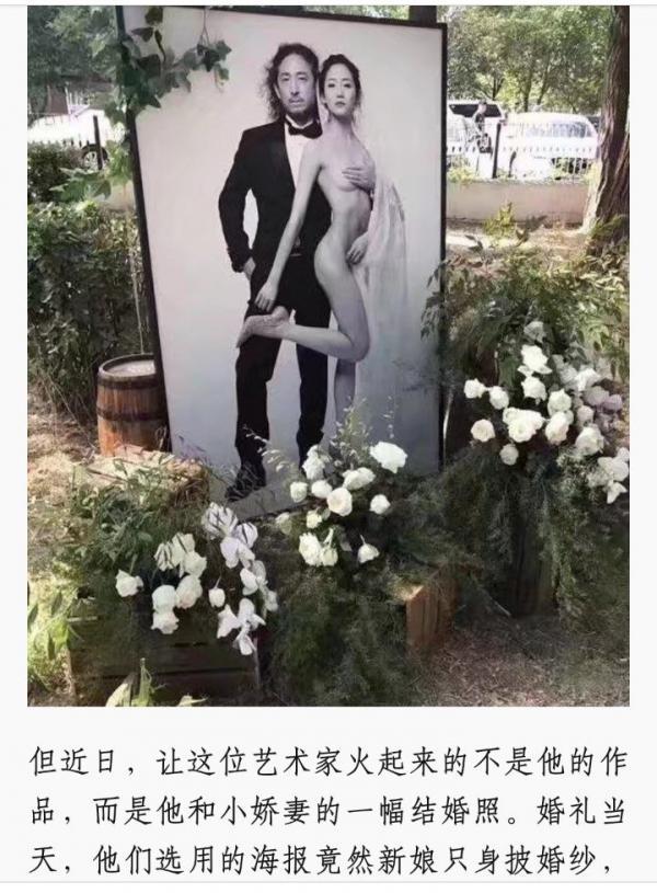 marry-1.jpg