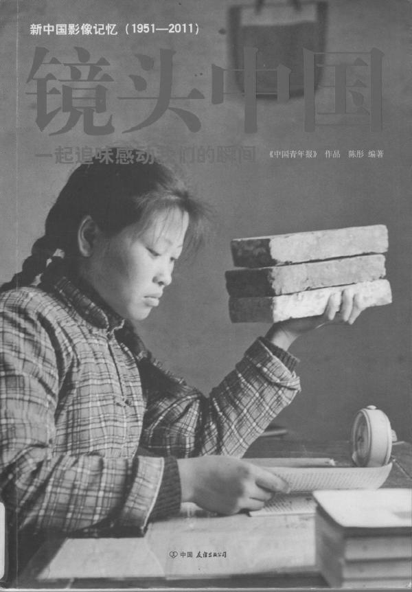 65年5月3日沪宝山吴淞公社城中大队民兵连副班长何金英.jpg
