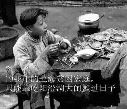 张大爷小时候.jpeg
