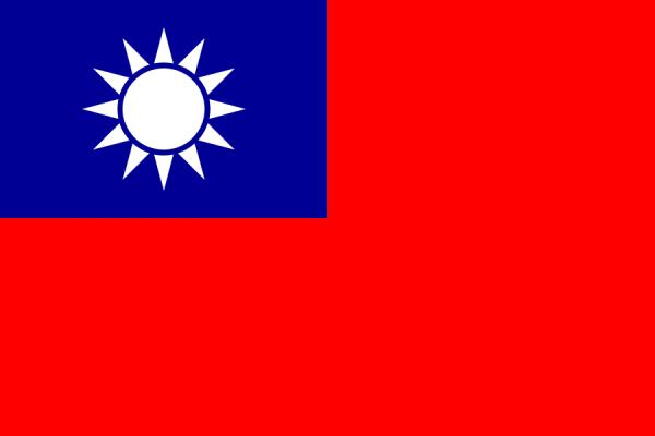 900px-Flag_of_the_Republic_of_China.svg.png