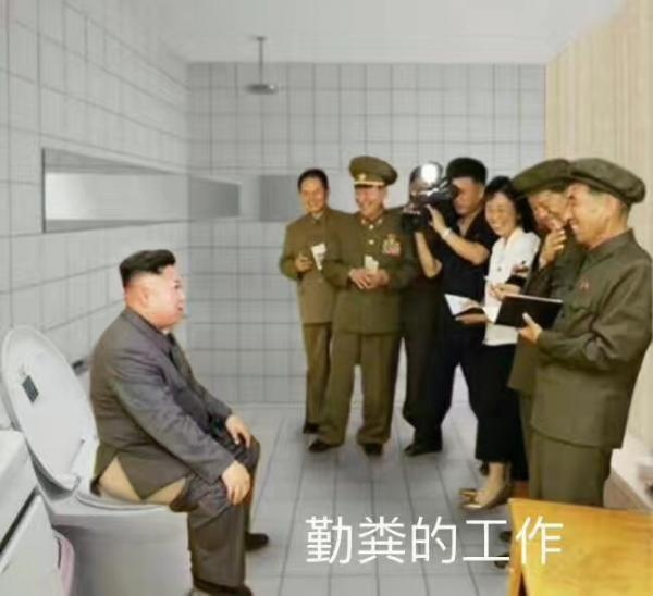 Kim for govenor-10.JPG