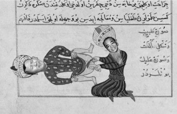 Castration ë.jpg