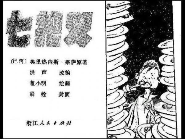 xin-7.jpg