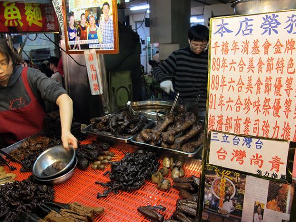 Gaoxiong2.jpg