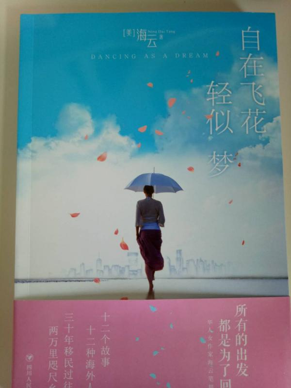new book-5.JPG