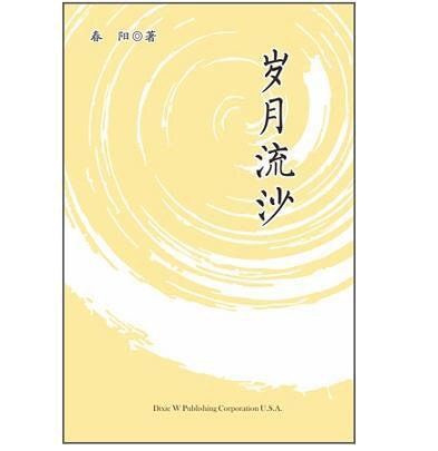 new book-6.JPG
