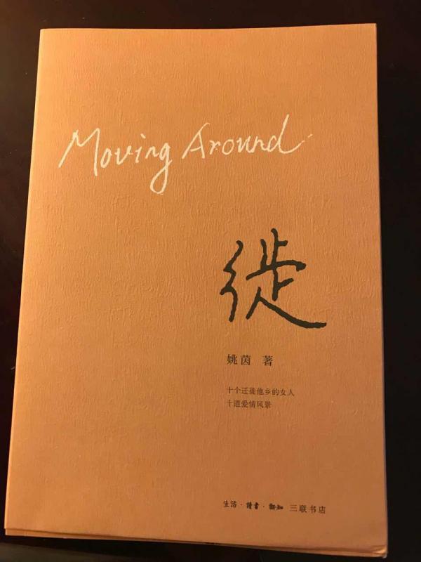 new book-12.JPG