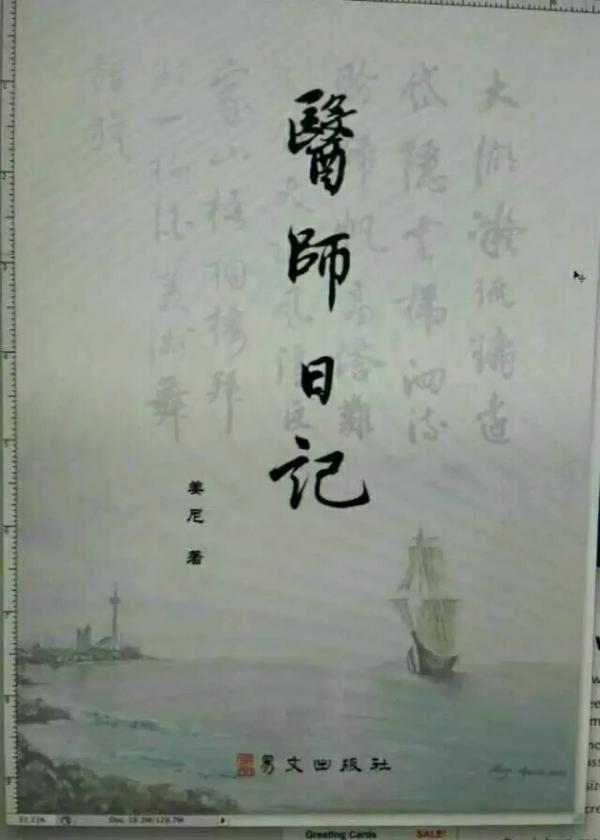 new book-9.JPG