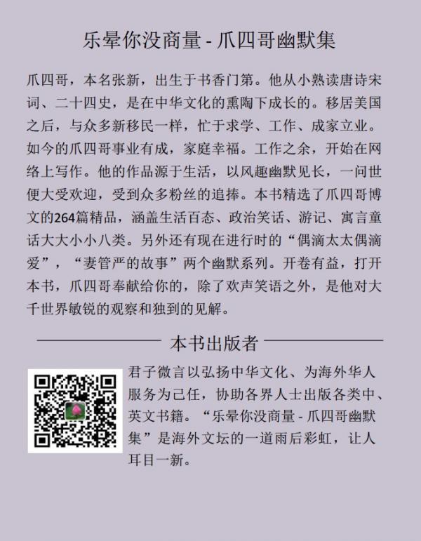 xin book-2.jpg