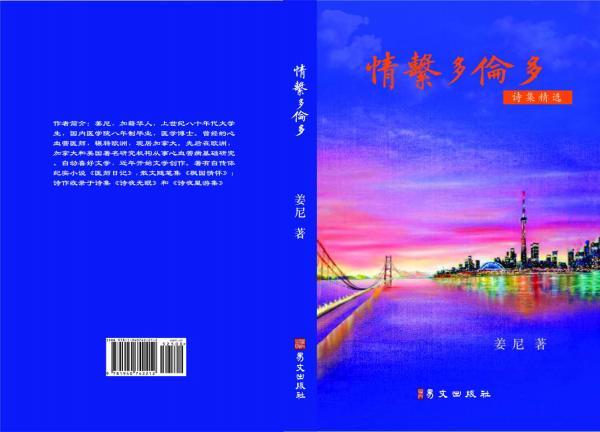 new book-11.JPG