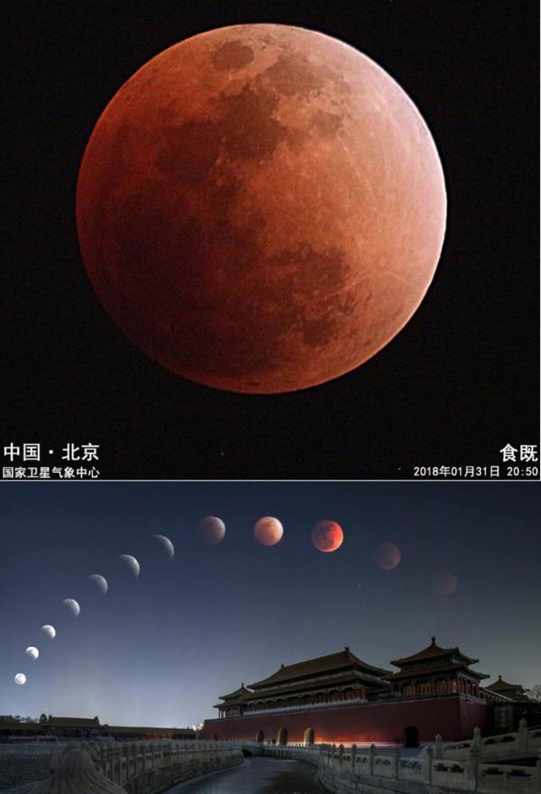 Beijingxueyue.jpg