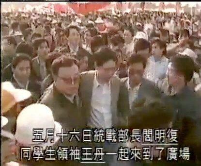 19890516_yanMingfuAtSquare.jpg