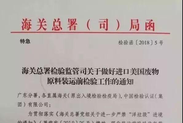 zhongxing04.jpg
