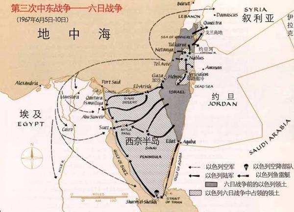 第三次中东战争形势图.jpg