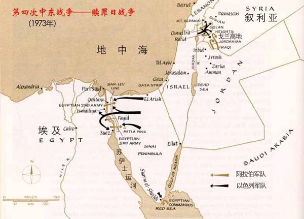 第四次中东战争形势图.jpg