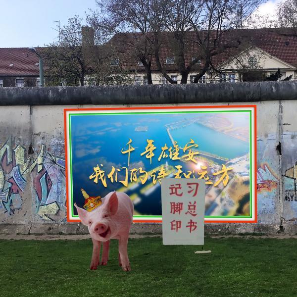 Berlin-XiongAn.jpg