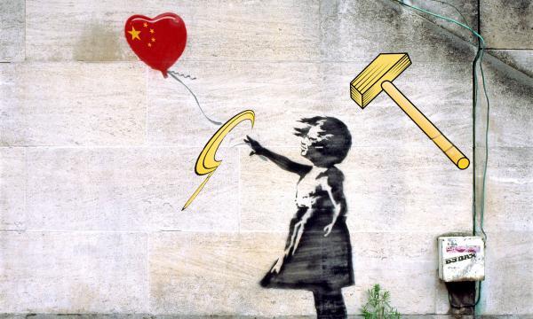 banksy-Chinagirl.jpg
