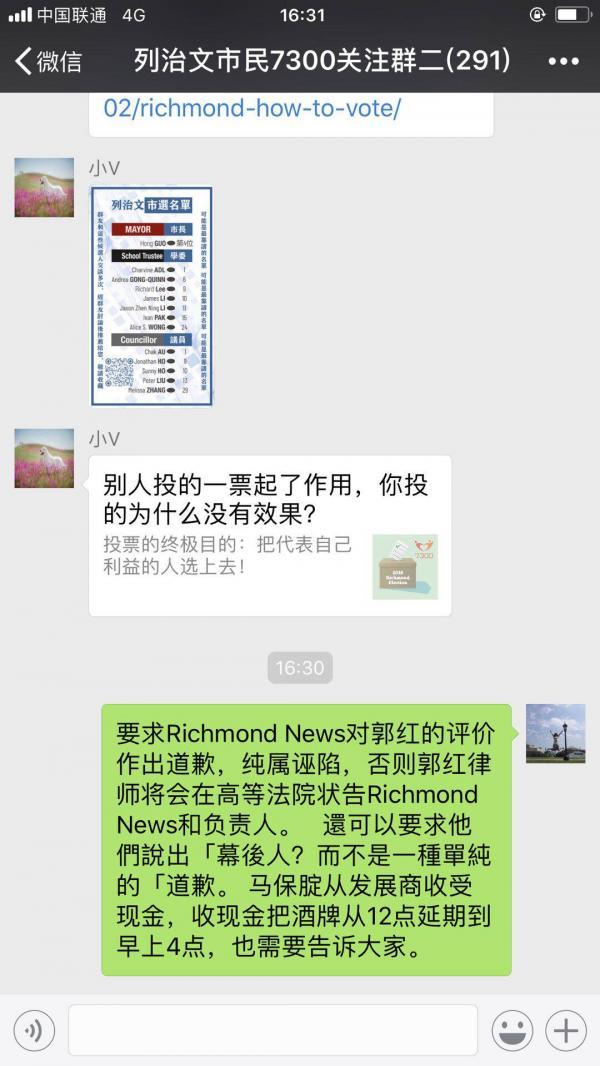 WeChat Image_20181013165629.jpg
