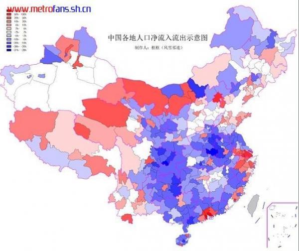 2人口变化图.jpg