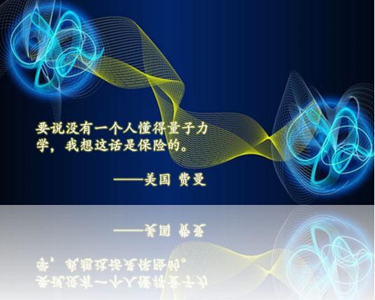 EPR9.jpg