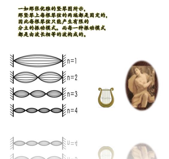 薛7.jpg