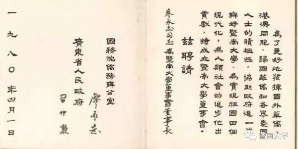 段子集锦-31.jpg