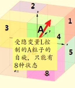 贝尔8.jpg