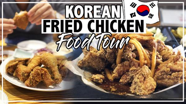 korean fried chicken tour.jpg