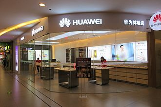 330px-SZ_深圳北站_Shenzhen_North_Station_�|�V��_East_Square_�_果空�g�物中心_Bingo_Space_Shopping_Center_shop_Huawei_mobile_tel_Feb_2017_IX1.jpg